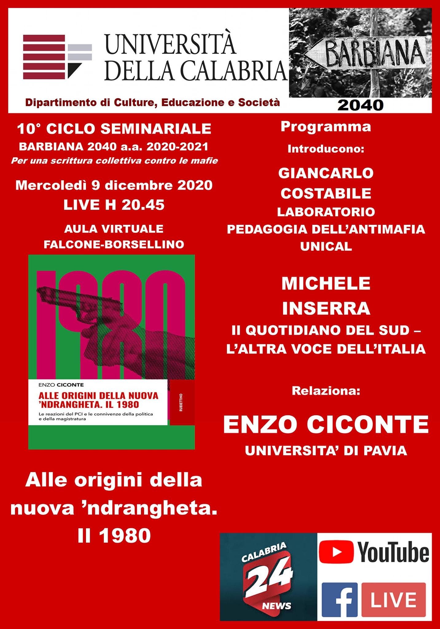 Unical, webinar di storia delle mafie con Enzo Ciconte