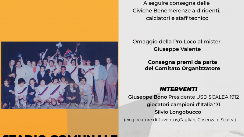 Scalea, Campione d'Italia juniores dilettanti 50esimo anniversario
